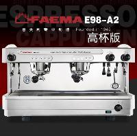 FAEMA飞马E98双头电控半自动咖啡机