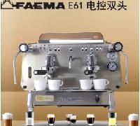 飞马E61双头电控半自动咖啡机 进口商用