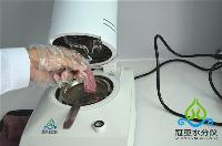 浅谈冠亚SFY-30肉类水分检测仪实际案例