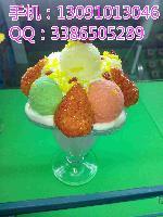 冰激凌机 冰淇淋机