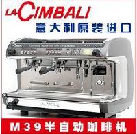 金佰利CIMBALI M39 DT2 双头半自动咖啡机专业商用意式