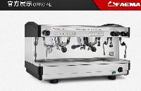 意大利飞马E98双头半自动 意式商用咖啡机