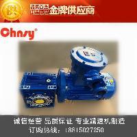 RV75Y-(0.55~3KW)铝合金蜗轮减速箱_减速机供应商