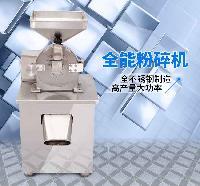 不锈钢工业化工商用涡轮粉碎机