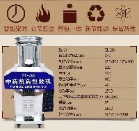 代煎中药专用不锈钢中药煎药包装机