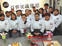 韩式裱花培训学院翻糖蛋糕培训学院