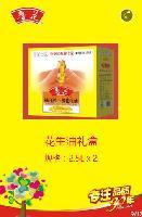 鲁花花生油礼盒2.5L*2