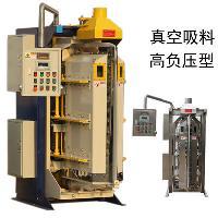 气相法二氧化硅抽真空粉体定量包装机