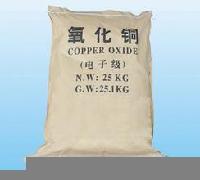 食品级葡萄糖酸铜生产厂家   葡萄糖酸铜