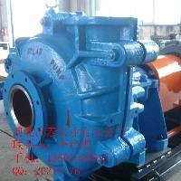 12/10ST-AH型耐磨渣浆泵批发
