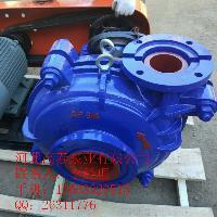 6/4X-HH卧式耐磨渣浆泵生产厂家