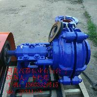 6/4X-AH渣浆泵价格 AH耐磨渣浆泵选型