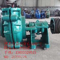 8/6X-HP耐磨渣浆泵 杂质泵选型