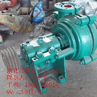 6/4E-AH(R)耐磨衬胶渣浆泵批发