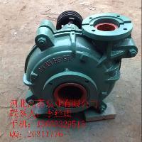 渣浆泵选型 4/3X-HH耐磨渣浆泵批发