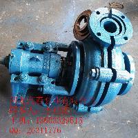 3/2C-AH耐磨渣浆泵 河北渣浆泵厂家