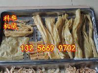 南阳牛排豆皮成型机 牛排豆皮机生产线 自动牛排豆皮机价格