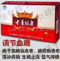 中华糖康参芪胶囊多少钱