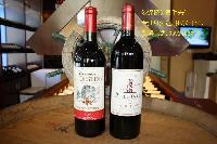 深圳进口智利红酒需要什么报关文件