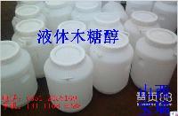 食品级液体木糖醇价格