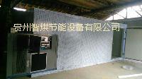 农机补贴专用黄秋葵烘干机 烘干房