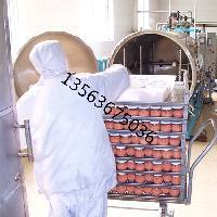 JTΦ500-800瓶装鸡块喷淋式杀菌锅