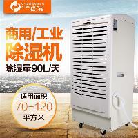 九州娱乐官网工厂除湿机