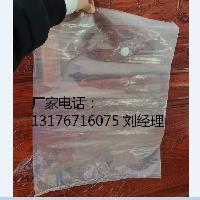 透明真空饲料发酵袋