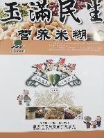 十谷杂粮营养米糊(无糖)