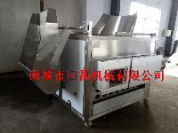 节能型 蟹棒燃煤油炸机