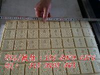 哪里有卖一机多用的豆腐皮机设备可以做豆腐干的?