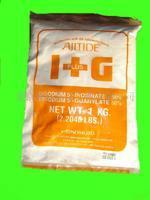 味之素I+G包物流