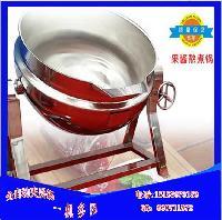 不锈钢100L蒸汽加热夹层锅
