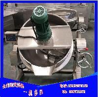 米豆腐石花菜凉粉自动搅拌熬制夹层锅