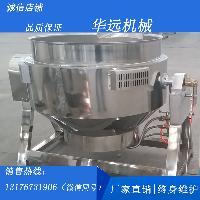 天然气豆浆熬煮搅拌锅