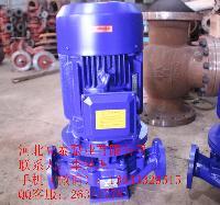 ISG200-250热水管道加压泵批发