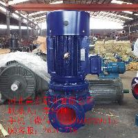 ISG65-200立式离心泵 管道泵配件大全