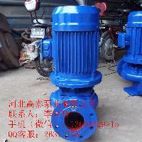 厂家直销防爆管道泵 ISG65-100管道离心泵配件
