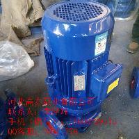 管道泵 ISG100-125IA管道增压泵