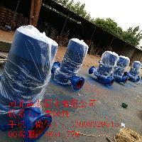 河北管道泵选型 ISG250-315B离心管道泵价格