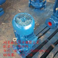 立式离心泵ISG65-200管道循环泵
