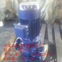 高效率管道给水泵 ISG100-125I立式增压泵管道泵