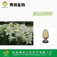 百合花提取物 纯天然植物提取物