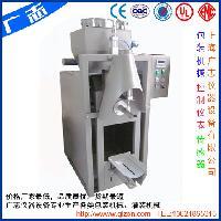 机制砂浆包装机 自动称重砂浆包装机 干粉砂浆包装机