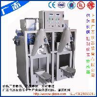 高速气浮式干粉砂浆包装机