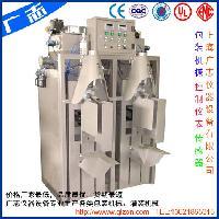 干粉砂浆包装机 全自动型干粉砂浆包装机 腻子粉砂浆包装机