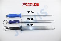 德国 giesser 9904 扁形磨刀棍