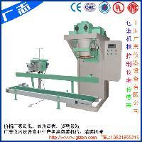 矿石粉自动包装机 石粉称重包装机 干粉计量包装机