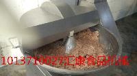20型双速斩拌机, 鱼虾斩肉机