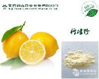 新鲜柠檬粉 速溶于水 柠檬风味
